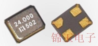 鸿星晶振公司首款1.6*1.2小体积接缝密封水晶发行并量产