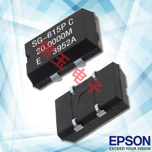 EPSON晶振,贴片晶振,SG-615P晶振,SG-615P 2.0000MC0晶振