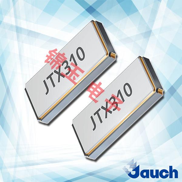 JAUCH晶振,贴片晶振, JTX310晶振