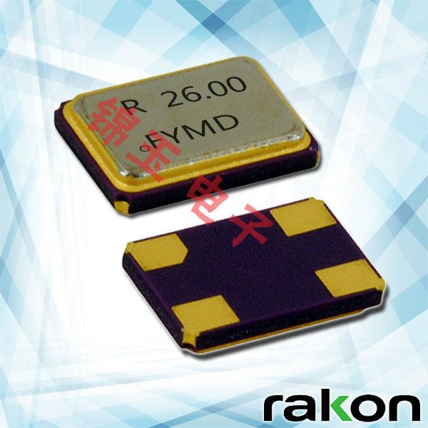 瑞康晶振,贴片晶振,RSX-5晶振