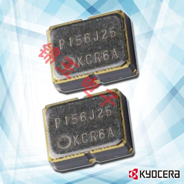 京瓷晶振,贴片晶振,KC3225L-L2-L3晶振