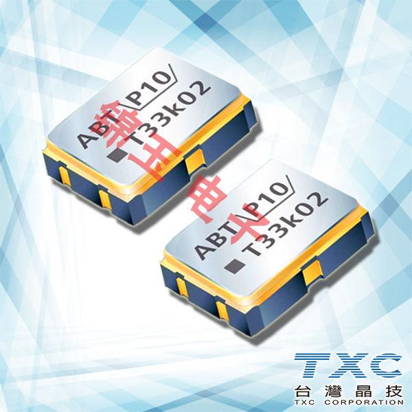 TXC晶振,贴片晶振,7Q晶振,7Q-40.000MBS-T晶振