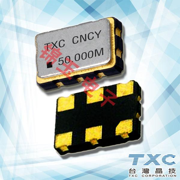 TXC晶振,贴片晶振,CR晶振,CR-122.880MBE-T晶振