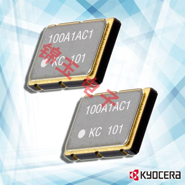 京瓷晶振,贴片晶振,KC7050P-H2晶振