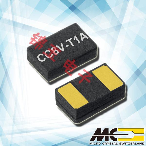 微晶晶振,贴片晶振,CC8V-T1A晶振