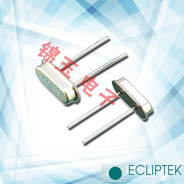 ECLIPTEK晶振,石英晶振,E1UAA12晶振