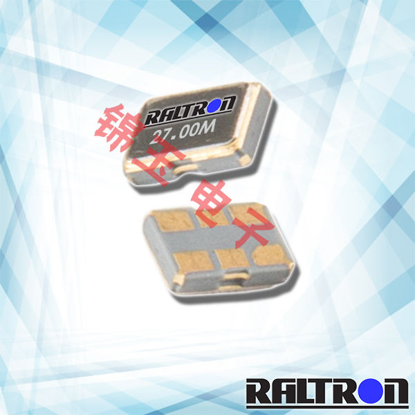 Raltron晶振,贴片晶振,CL2520晶振