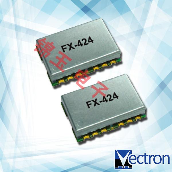 VECTRON晶振,贴片晶振,FX424晶振