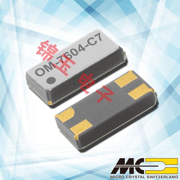 微晶晶振,贴片晶振,OM-7604-C7晶振