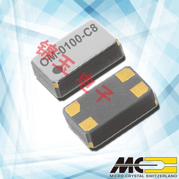 微晶晶振,贴片晶振,OM-0100-C8晶振