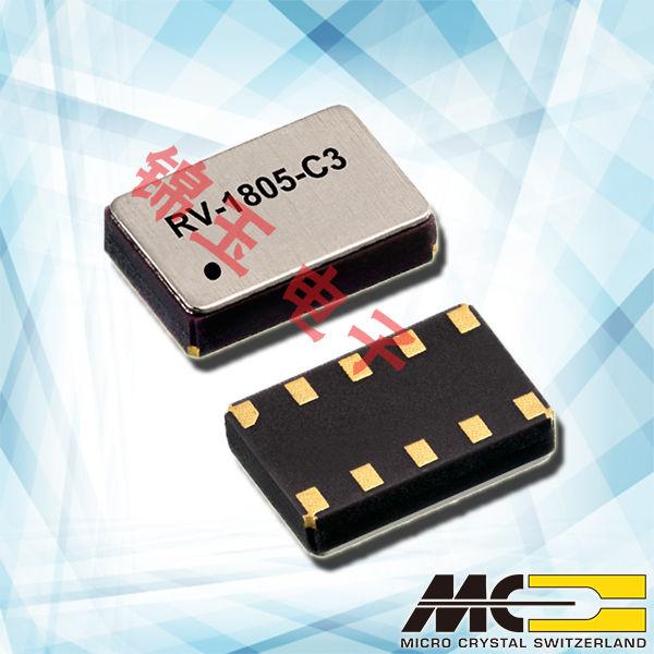 微晶晶振,贴片晶振,RV-1805-C3晶振