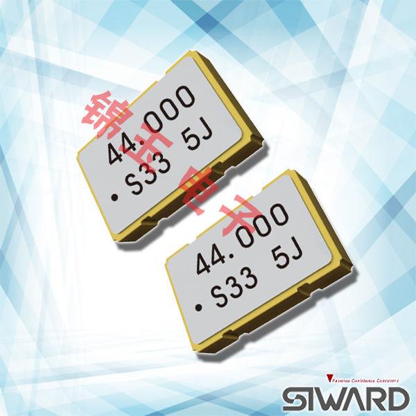 希华晶振,贴片晶振,SPO-5032B晶振