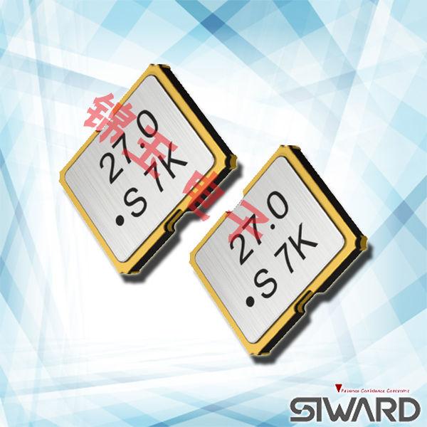 希华晶振,贴片晶振,STV-3225晶振