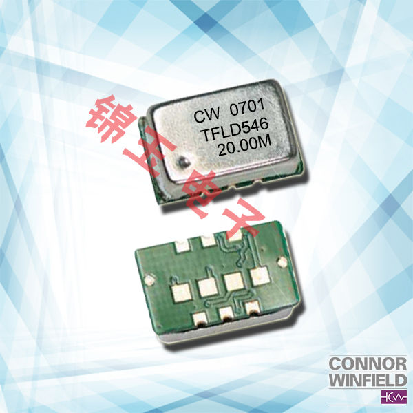ConnorWinfield晶振,贴片晶振,TFLD546晶振,TFLD546-012.8M晶振