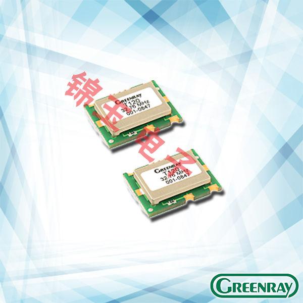 Greenray晶振,贴片晶振,T120晶振