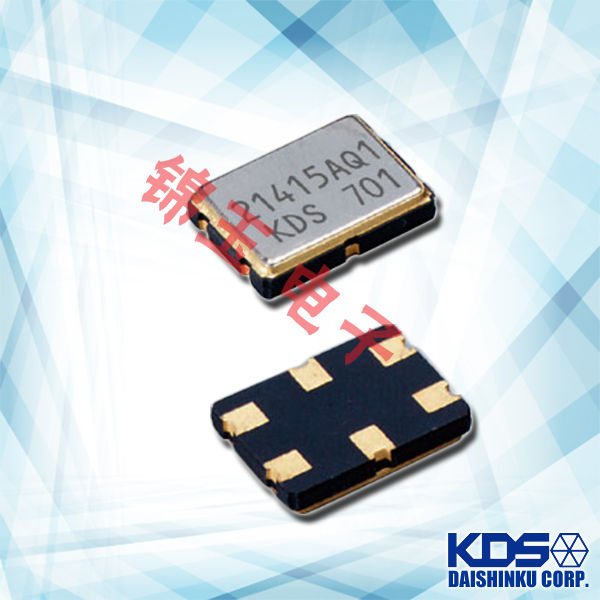 KDS晶振,贴片晶振,DSF753SAF晶振,DSF753SAO晶振