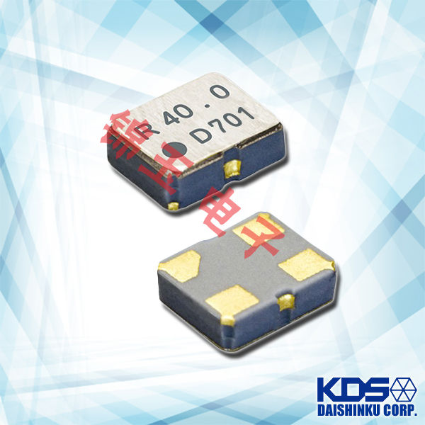 KDS晶振,贴片晶振, DSV211AR晶振