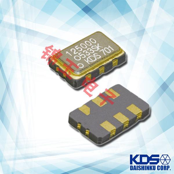 KDS晶振,贴片晶振,DSO533SJ晶振