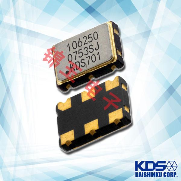 KDS晶振,贴片晶振,DSO753HV晶振