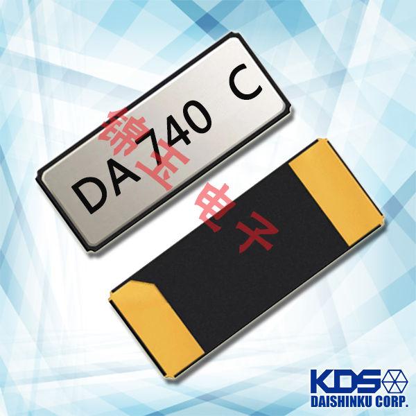 KDS晶振,32.768K,DST410S晶振