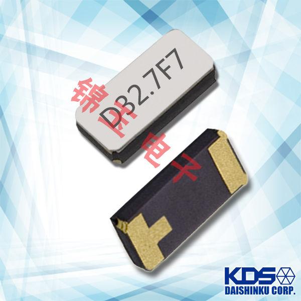 KDS晶振,贴片晶振,DST520晶振