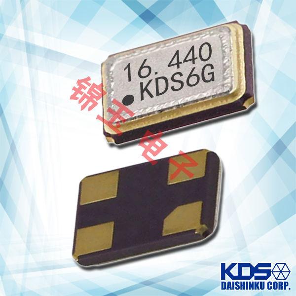 KDS晶振,石英晶体谐振器,DSX531S晶振