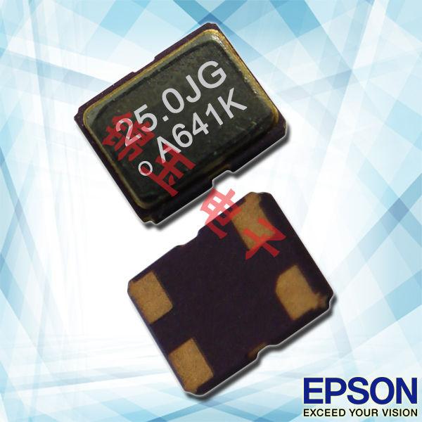 爱普生晶振,贴片晶振,SG2016CAA晶振