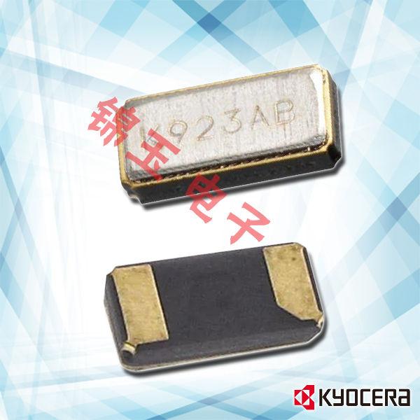 京瓷晶振,贴片晶振,ST3215SB晶振