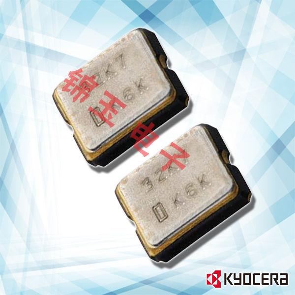 京瓷晶振,贴片晶振,KC2520M晶振