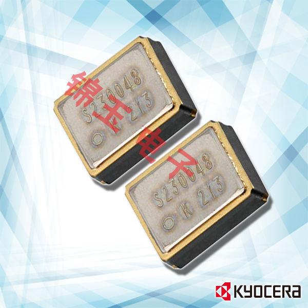 京瓷晶振,贴片晶振,KT3225Y晶振