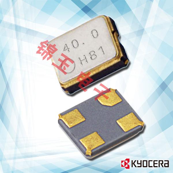 京瓷晶振,贴片晶振,KC2520C_C2晶振,KC2520C26.0000C2YE00晶振