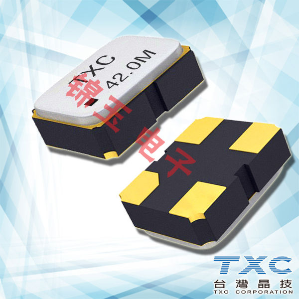 TXC晶振,石英晶体谐振器,8W晶振