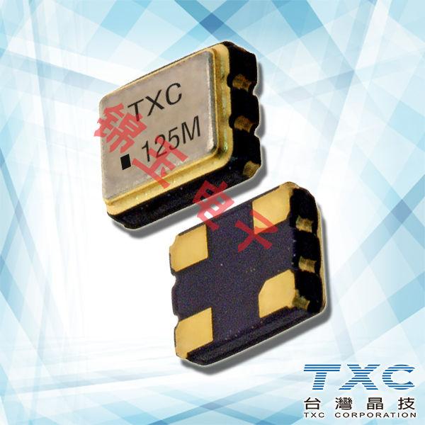 TXC晶振,贴片晶振,7X晶振
