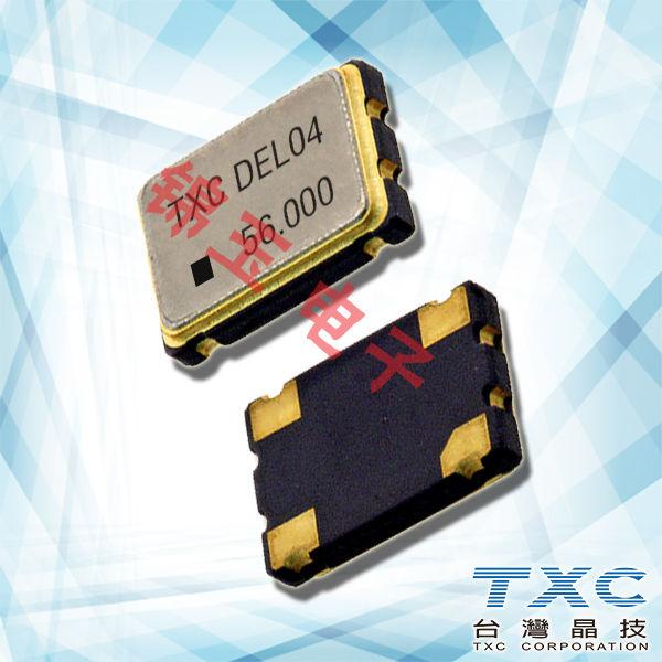 TXC晶振,贴片晶振,7W晶振,7W-8.000MBB-T晶振