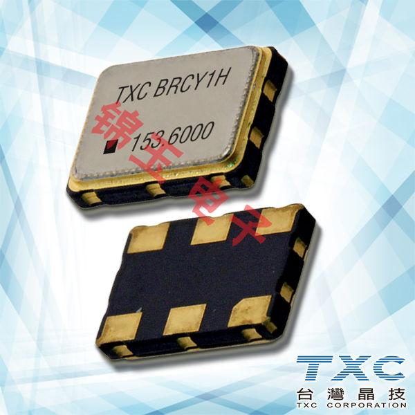 TXC晶振,贴片晶振,BB晶振,BB-125.000MBE-T晶振