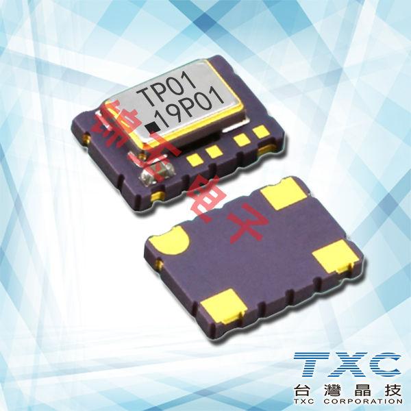 TXC晶振,贴片晶振,7N晶振,7N-12.800MBP-T晶振