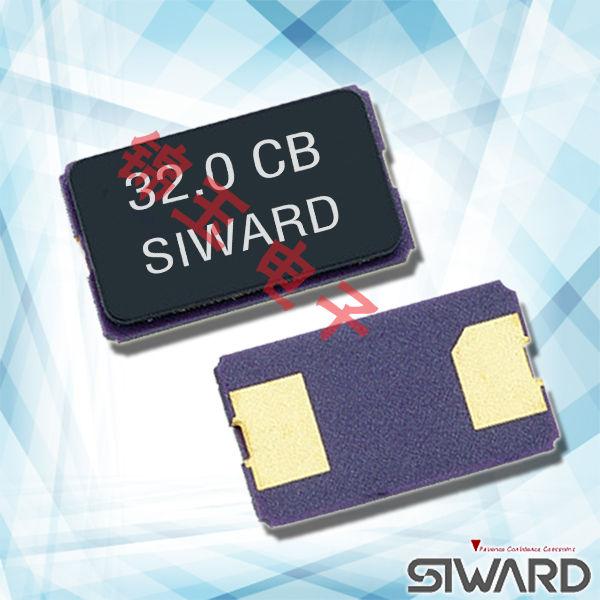 希华晶振,贴片晶振,GX-60352晶振