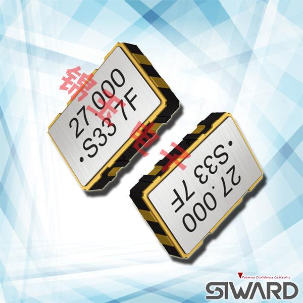 希华晶振,贴片晶振,SPO-7050B晶振