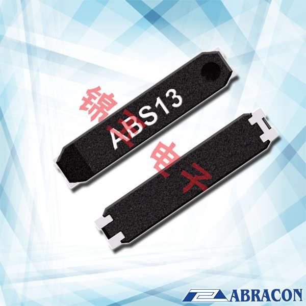 Abracon晶振,贴片晶振,ABS13晶振