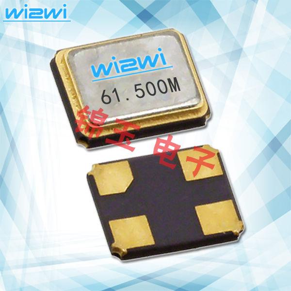 Wi2Wi晶振,贴片晶振,C3晶振