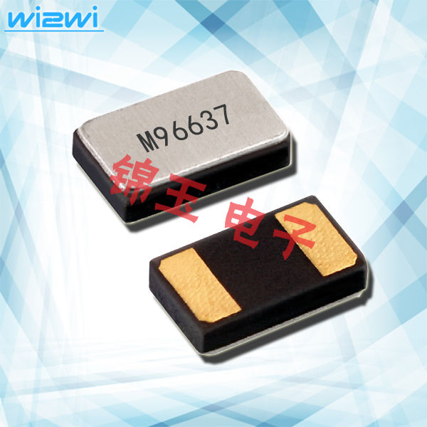 Wi2Wi晶振,贴片晶振,C2晶振