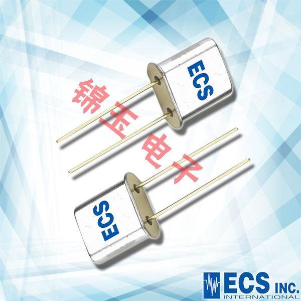 ECS晶振,石英晶振,um-1,um-4,um-5晶振