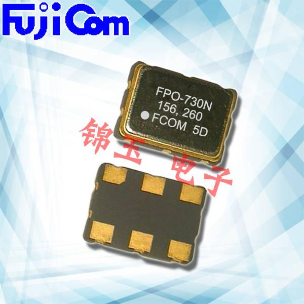 富士晶振,差分晶振,FDO-700晶振