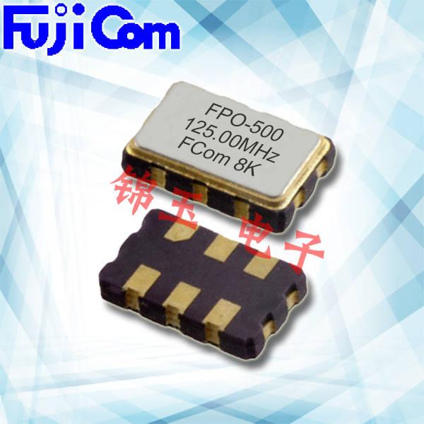 富士晶振,差分晶振,FPO-500晶振