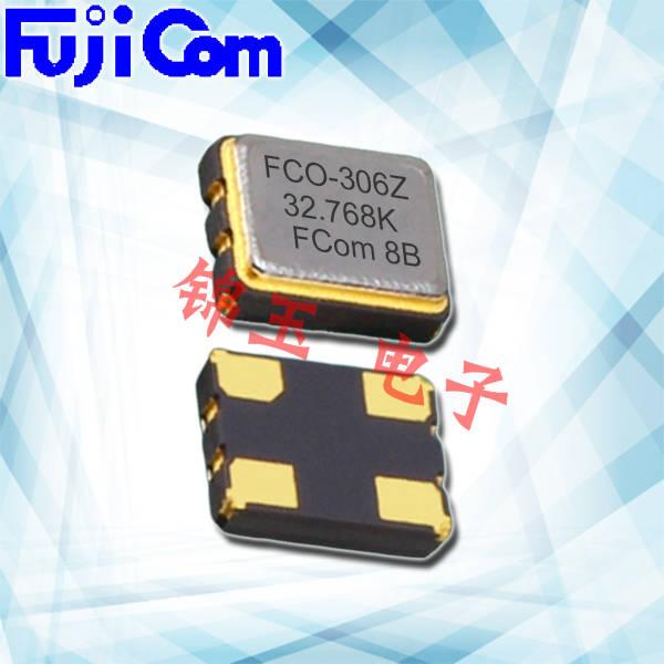 富士晶振,贴片晶振,FCO-306Z晶振