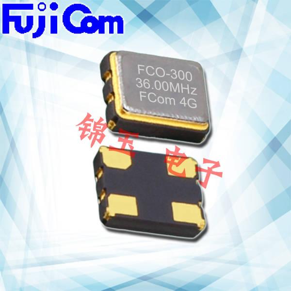 富士晶振,贴片晶振,FCO-300晶振