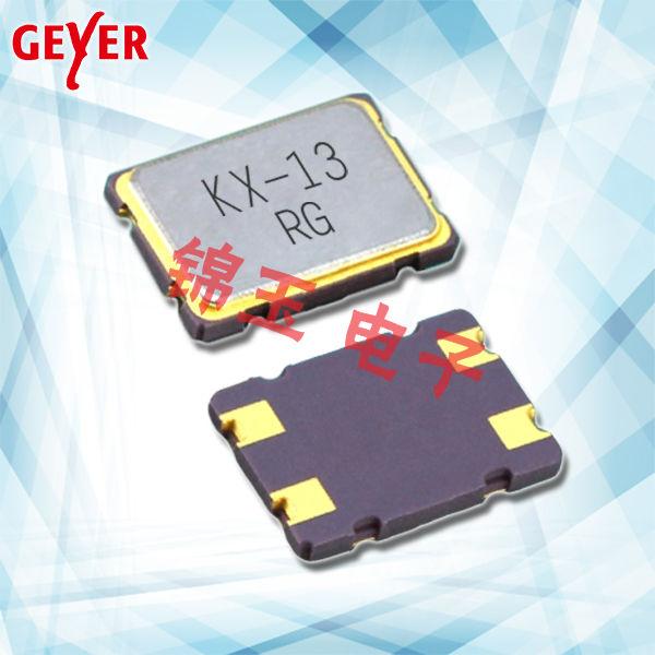 GEYER晶振,贴片晶振,KX-13晶振,进口石英晶振