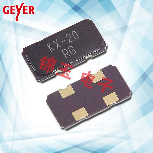 GEYER晶振,贴片晶振,KX-20晶振,进口晶振