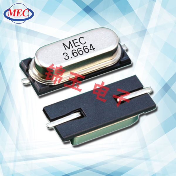 MERCURY晶振,贴片晶振,ML49晶振,进口晶振