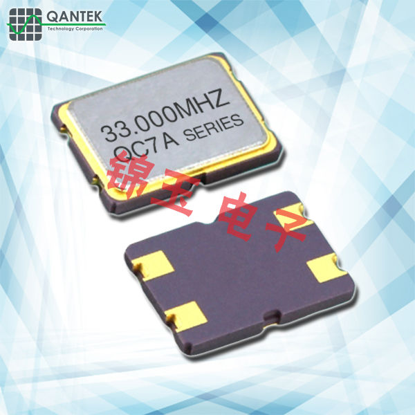 QANTEK晶振,贴片晶振,QC7A晶振,无源晶振